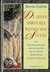 7 spirituele wetten van succes